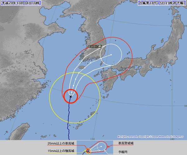 台風18号 2016