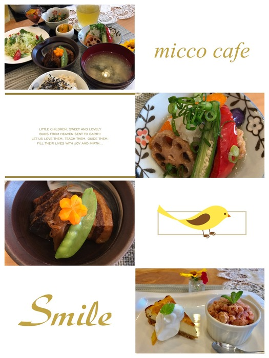 micco cafe