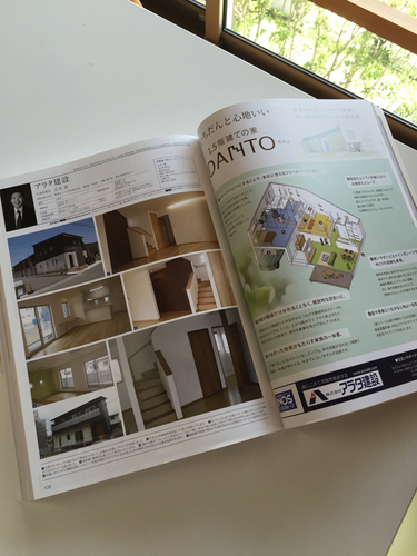 徳島の家.jpg